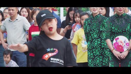 【武汉1ST舞蹈工作室】 武汉1ST舞蹈助力第七届军人运动会快闪-汉正街