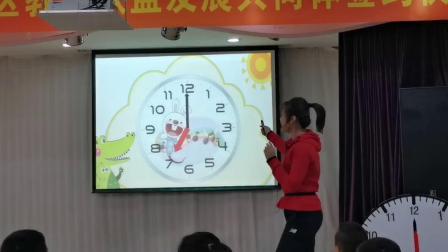 大班数学教学活动