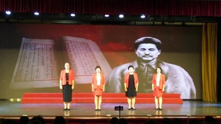 朗诵《可爱的中国》
