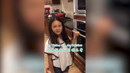 动手能力满分!课外生活不只有作业,看美国小孩如何在家自己做饼干。