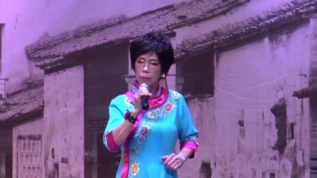 粤曲独唱:浔阳江上浔阳月 表演者:李美安