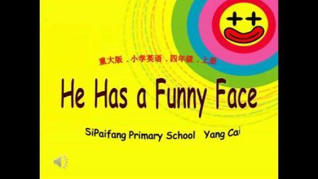重大版小学英语四年级上册Unit 2 he has funny faceLesson 1-杨老师优质公开课教学视频(配课件教案)