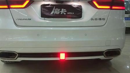 重庆汽车改装 长安福特蒙迪欧 金牛座 排气中尾段改装 魔卡汽车改装升级