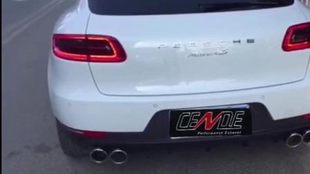 保时捷MacanS排气管改装视频 专业汽车改装