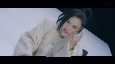 TIA袁娅维《呃》官方MV