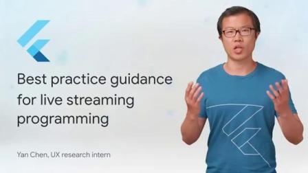 Best practice guidance for live streaming programm