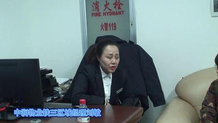中润物业铁三区域龙江大厦你们做了什么业主这么喜欢你