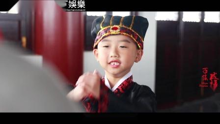 黑龙江宝清语迪语言表演艺术中心百集成语故事之声东击西