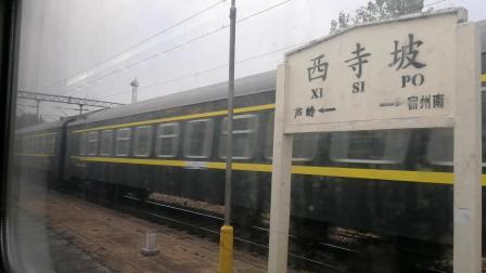 电客T131西寺坡站一道通过