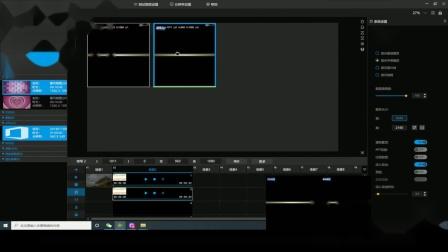 R5教学视频—添加输入及编辑场景