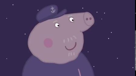 小猪佩奇:乔治抓蜗牛,抓到了一只鼻涕虫,佩奇恶心的吐舌头!
