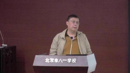 信息技术新课程实施研讨培训会·樊磊:人教社-中国版教材中的创新设计