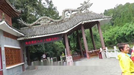 贵州行;第六集-安顺';龙宫.