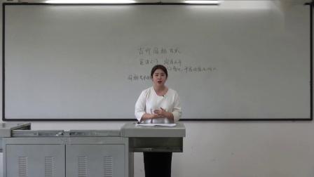 國考教師資格證考試高中美術學科知識面試無生試講一視頻課程