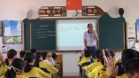 2019-2020学年第一学期六年级数学科《比的应用》莲平小学赖均政
