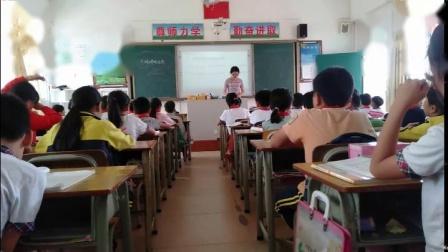2019-2020学年第一学期四年级语文科《蟋蟀的住宅》莲平小学姚小玲