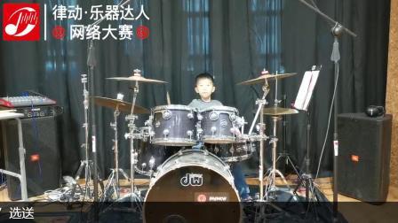 #律动现场,与大师同行#59张珑熠 6岁 辽宁沈阳