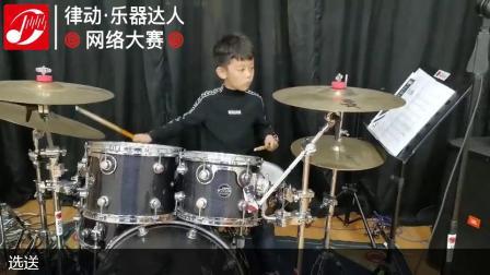 #律动现场,与大师同行#60白凯瑞6岁 辽宁沈阳