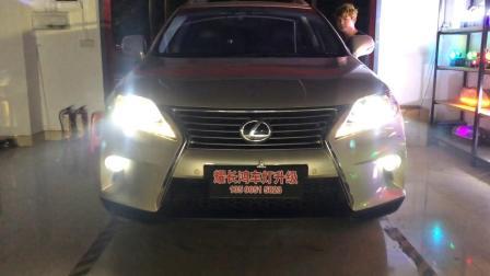 雷克萨斯RX270 大灯升级 车灯改装 升级LED双光透镜效果