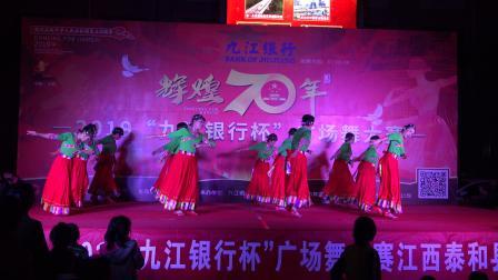 泰和县南国风--吉祥欢歌(浅水湾艺术团)