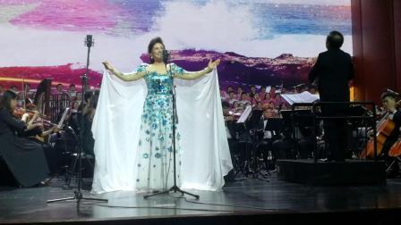 海师大庆建校70周年交响音乐会《我和我的祖国》曹时娟演唱