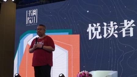 2019年广西书展猫书《悦读者的生命故事》
