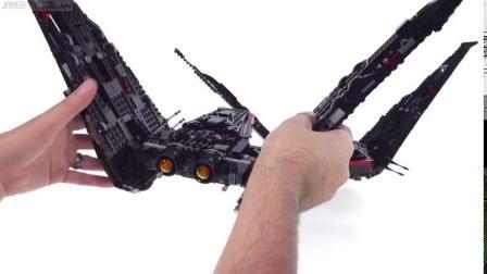 [测评]LEGO乐高星球大战75256凯洛 伦的穿梭机