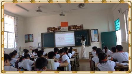 2019-2020学年第一学期五年级语文科《猎人海力布》莲平小学黄思婷