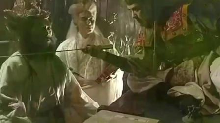 神猴被勾魂使者押入地府,阎罗王指他作孽太多,要除他的仙籍