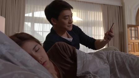 命中注定我爱你[泰国版][普通话] 第14集:总裁老公进房间拿手机,谁料娇妻睡颜太美,忍不住玩起自拍