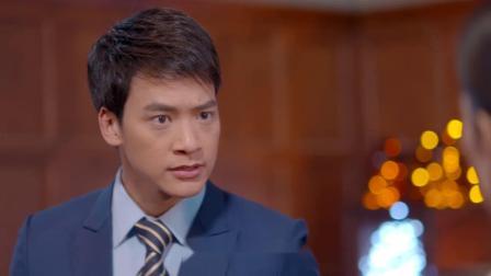 命中注定我爱你[泰国版][普通话] 第23集 总裁为了和前女友复合,竟当众和妻子离婚,丈母娘一个举动太打脸