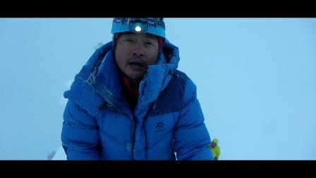 心随风飘—登山永不止步 雀儿山攀登刘琦定制纪录片