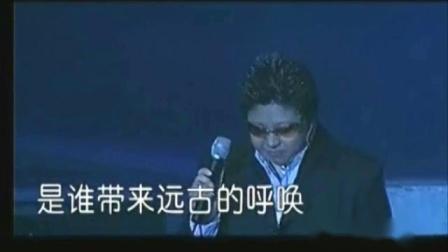 青藏高原.口琴.老兵.0229