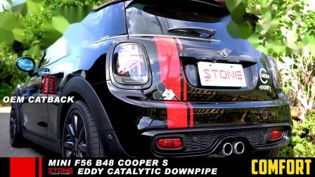 MINI Cooper S F56 B48 STONE EXHAUST Eddy