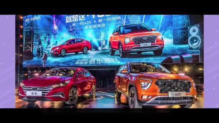 """新一代悦纳能否在小型车市场""""先发制人""""?"""