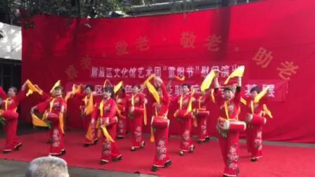 河南省焦作市老年大学红歌鼓舞《没有共产党就没有新中国》