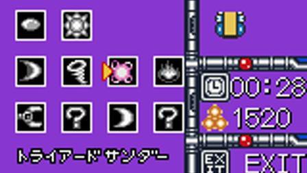 GBC《洛克人X2-消魂者》使用X一命通关(Extreme模式禁用E罐)