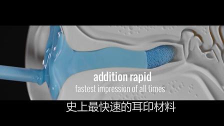 addition rapid