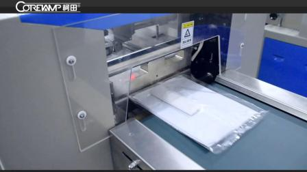 VT-280X book packing machine