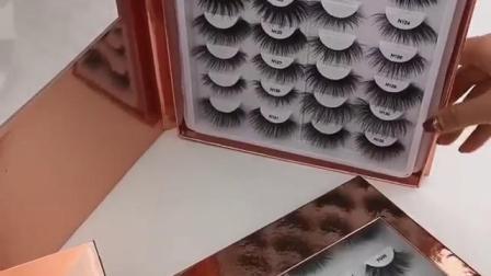 eyelash book