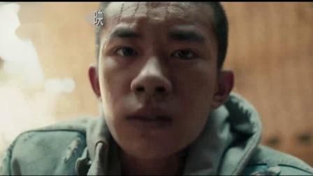我在电影《少年的你》终极预告,守护少年反对校园欺凌截了一段小视频