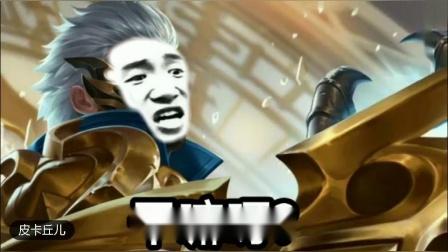 王者荣耀:兰陵王变身风鹰铠甲和刘备同归于尽,我不配做铠甲勇士