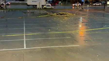 Lightning strike leaves gaping hole