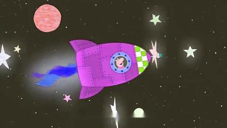 小猪佩奇:兔爷爷开火箭带佩奇去月球!