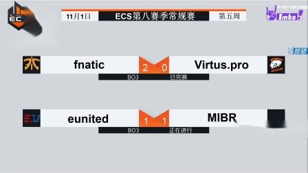 MIBR vs eUnited ECS S8 第五周 BO3 第三场 11.1