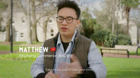 初到新西兰的感觉是怎样的?