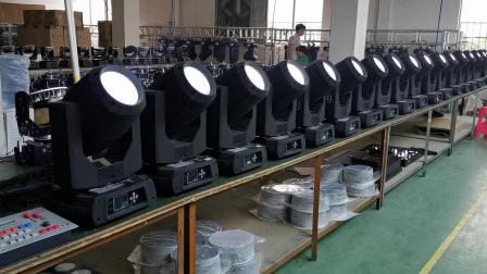 350W光束灯(佳诺灯光车间测试中)