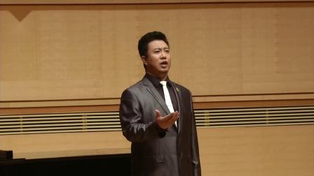 华翔艺术培训学校戴玉强师生音乐会 《我爱你中华》—张岩