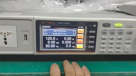 APS-7000系列序列功能