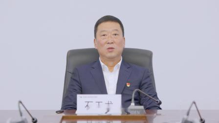 黑龙江省农村信用社联合社统计工作宣传片
